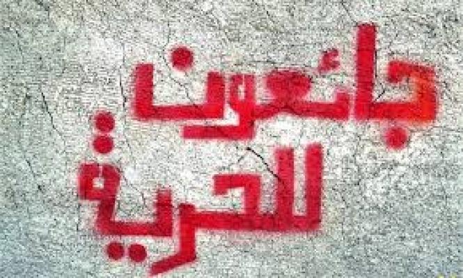 """الفلسطينيون يحذرون من """"التغذية القسرية"""" ويطالبون بتدخل أممي"""