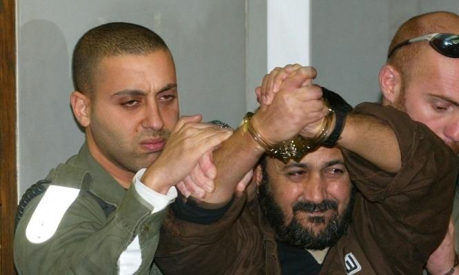 استخدام فيديو من عام 2004 للتحريض على الأسير مروان البرغوثي