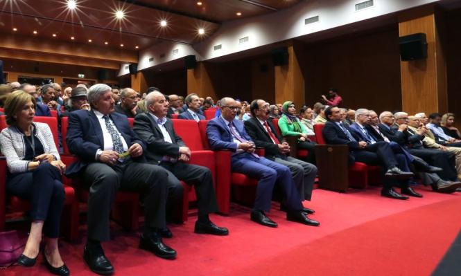 إطلاق ملتقى فلسطين الأول للرواية العربية برام الله