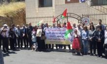 وقفة تضامنية مع الأسرى أمام الصليب الأحمر ببيت لحم