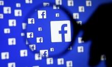 """""""فيسبوك"""" يحذر من الأخبار الكاذبة قبل الانتخابات البريطانية"""