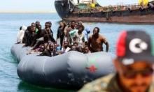 غرق 11 مهاجرا و200 في عداد المفقودين قبالة ليبيا