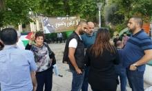 الناصرة: خيمة إسناد للأسرى في إضراب الحرية والكرامة
