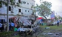 مقديشو: مقتل 8 وإصابة 12 في هجوم استهدف أمنيين