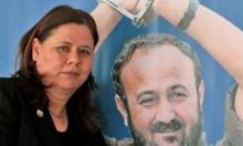 فدوى البرغوثي: فبركة فيديو مروان هزيمة للاحتلال أمام الأسرى
