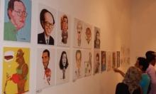 ملتقى الكاريكاتير بالقاهرة يفتتح أبوابه بقضايا المرأة