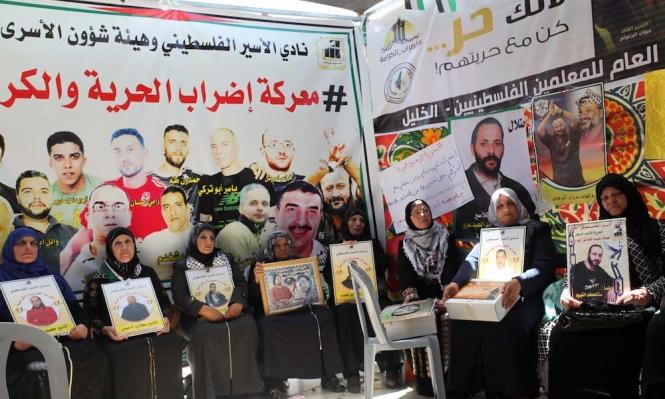 تكثيف الفعاليات المساندة لإضراب الكرامة