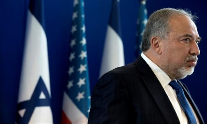 ليبرمان يهاجم النواب العرب ويزعم أن لا علاقة لإسرائيل بإضراب الأسرى
