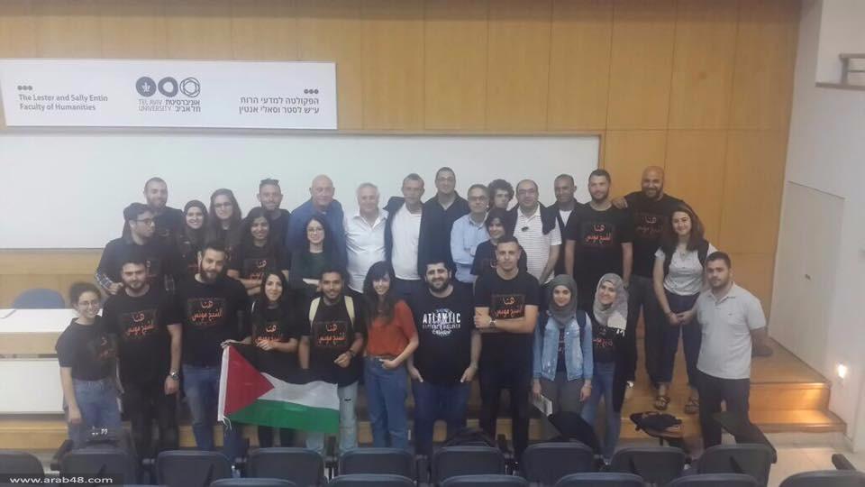 """""""جفرا"""" في جامعة تل أبيب تنظم ندوة حول النكبة والتطهير العرقي"""