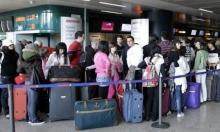 17% من أبناء المهاجرين الروس يغادرون إسرائيل دون رجعة