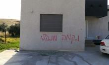 غنايم يطالب بوقف إرهاب تدفيع الثمن ومعاقبة المجرمين