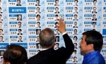 بدء التصويت في الانتخابات الرئاسية في كوريا الجنوبية