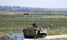 مصادر إعلامية: الأردن يحشد بالقرب من حدوده السورية
