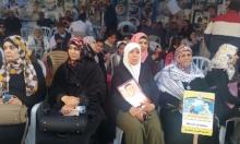 """""""عدالة"""" يطالب بالسماح للنائب جبارين بزيارة الأسير البرغوثي"""