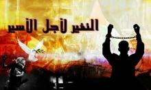 الاحتلال يساوم: العلاج مقابل فك الإضراب.. والأسرى يرفضون
