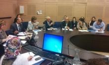 غنايم وزعبي وجبارين يشاركون بجلسة الخطة الخمسية للتعليم العالي