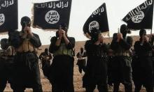 وزارة الدفاع الروسية تنفي: داعش يذبح ضابط مخابرات روسيا