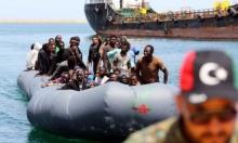 المفوضية العليا للاجئين: 250 مهاجرا في عداد المفقودين