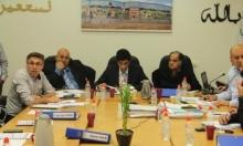 باقة الغربية: انسحاب 5 أعضاء من الائتلاف البلدي