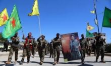 البنتاغون يصادق على تسليح وحدات حماية الشعب الكردية