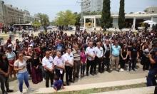 عقوبات على الجامعات التي تجيز إحياء ذكرى النكبة