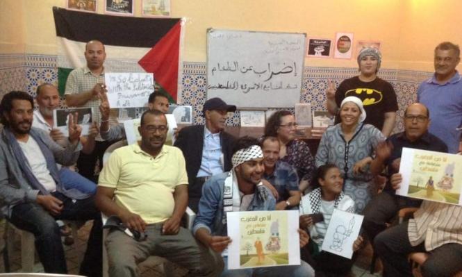 إضراب بـ50 مدينة مغربية تضامنا مع الأسرى الفلسطينيين