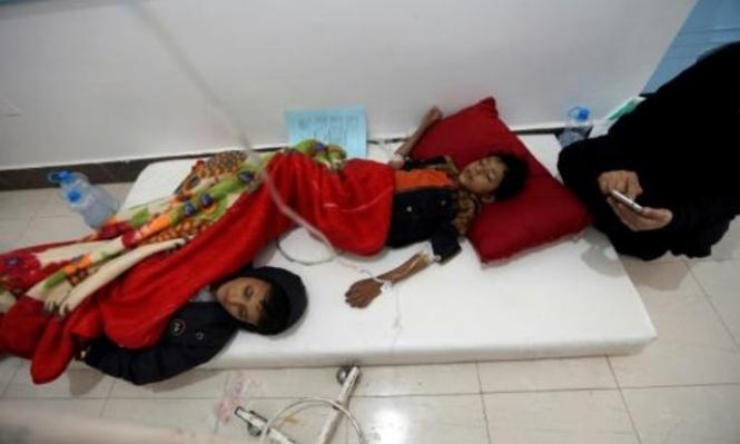 اليمن: الكوليرا تفتك بـ34 شخصا وشبهات بإصابة ألفين