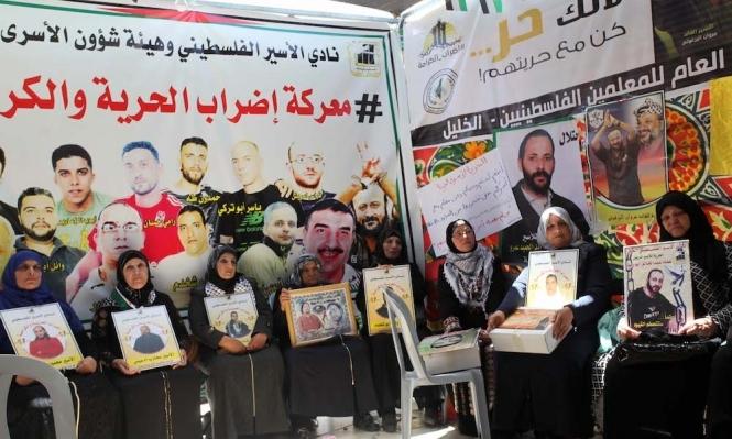 إضراب الحرية والكرامة في يومه الـ23