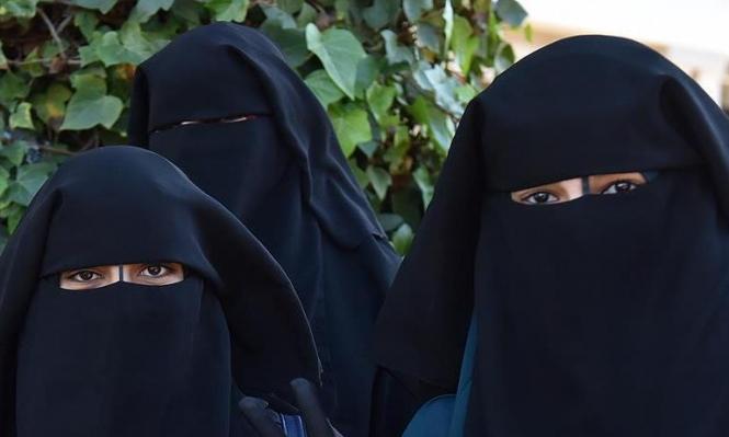 النمسا تحظر ارتداء النقاب في الأماكن العامة