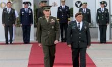 رئيس الأركان الأميركي ينهي زيارته الثالثة خلال سنة ونصف لإسرائيل