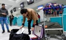 واشنطن تدرس حظر الحاسوب على الرحلات الجوية من أوروبا