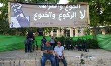 المتابعة تدعو للتواجد في خيمة التضامن بالناصرة الخميس