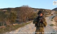 فيديو: جنود احتلال يقتحمون أرضا ويطردون صاحبها الفلسطيني