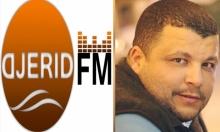 تونس: نصف سنة سجن لمدير إذاعة ورئيس جمعية صحافية