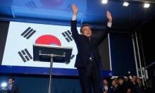 المرشح اليساري مون جيه إن يفوز برئاسة كوريا الجنوبية