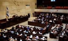 الكنيست يصوت على قانون هيئة البث العام بعد توقف السلطة