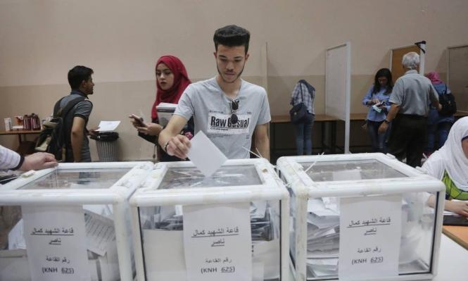 كتلة حماس الطلابية تفوز بانتخابات جامعة بير زيت