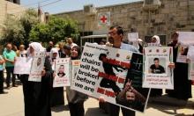 نداء عاجل للمؤسسات الدولية لإنهاء محنة الأسرى المضربين