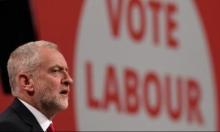 تسريب البرنامج الانتخابي لحزب العمال ومشاريعه حول بريكست