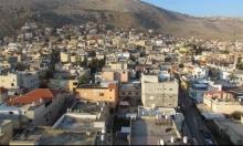 الشعبية مجد الكروم: لا لإقامة مركز شرطة في القرية