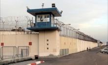إخلاء السجناء الجنائيين من سجن