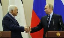 المفاوضات تتصدر لقاء بوتين وعباس