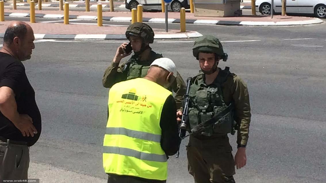 وقف مسيرة بزعم أنها تابعة للحركة الإسلامية المحظورة إسرائيليا