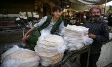 سورية: تضاؤل الإمدادات بالغوطة الشرقية بعد هجمات قوات النظام