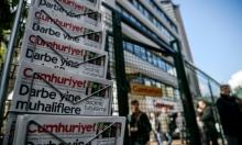 """السلطات التركية تعتقل رئيس تحرير """"جمهورييت"""" الإلكترونية"""