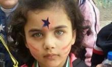 القدس: مصرع شهد السلايمة بعد سقوطها من الطابق السابع