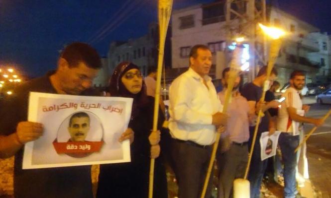العشرات في تظاهرة إسناد للأسرى في عرابة