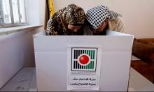 إغلاق صناديق الاقتراع في الانتخابات المحلية بالضفة