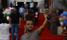 """""""السجادة الحمراء"""": مهرجان لأفلام حقوق الإنسان في غزة"""