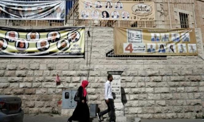 انتخابات الضفة باستثناء القدس والمخيمات ومقاطعة حماس والجهاد والشعبية
